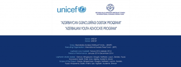 Azerbaijan Youth Advocacy Program 'Youth in Action'